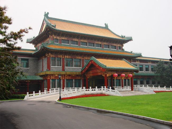 北京釣魚臺國賓館